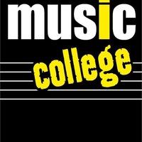 Gitarrenunterricht im Modern Music College