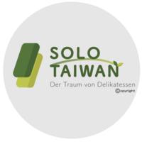 Solo Taiwan - Der Traum von Delikatessen